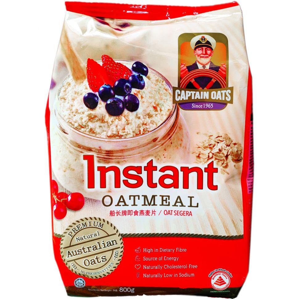 yến mạch ăn liền captain oats instant oatmeal Yến mạch ăn liền là gì ?