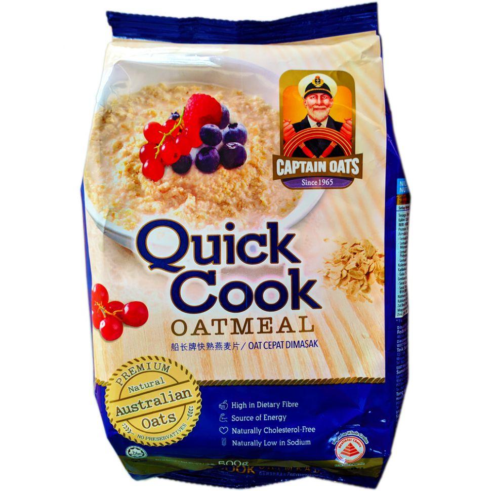 yến mạch ăn liền captain oats quick cook 500g Yến mạch ăn liền là gì ?